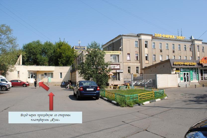 Александровский район ставропольский край поликлиника
