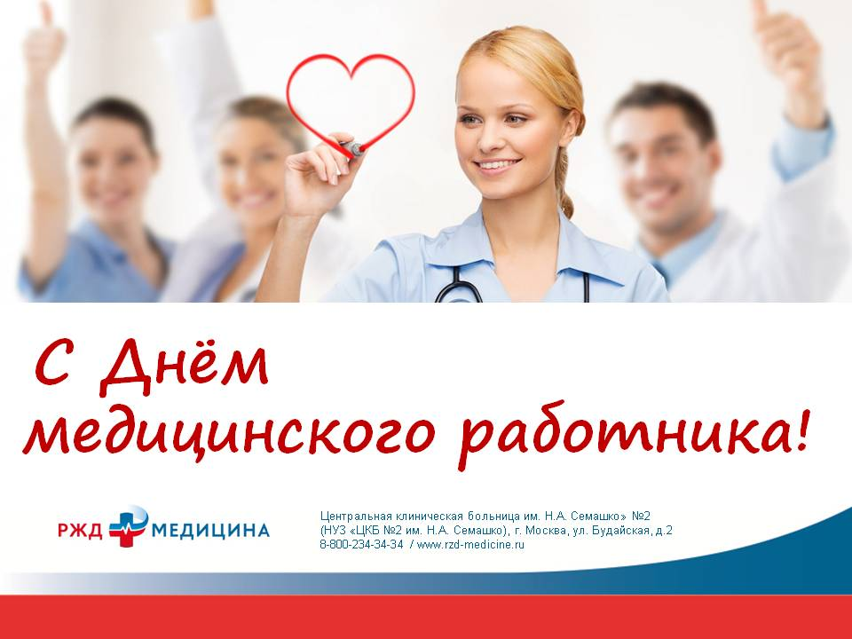 Сумы областная больница хирургическое отделение