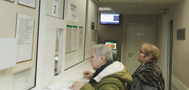 Где находится 2 детская больница в белгороде